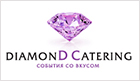 Кейтеринговая компания «Diamond Catering»
